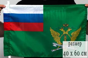 Двухсторонний флаг ФССП России