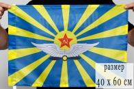 Флаг 40х60 см ВВС СССР