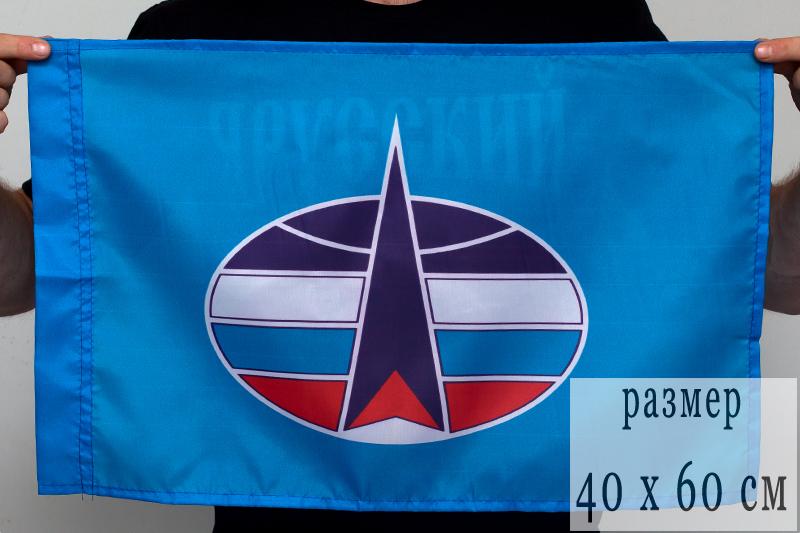 Флаг 40Х60 см Космические войска