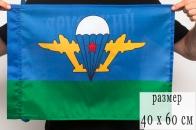 Флаг «Белый купол» ВДВ СССР