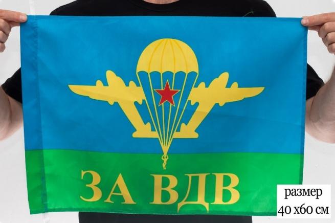 Флаг 40Х60 см  ВДВ «За ВДВ»