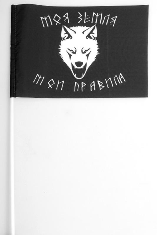 Флажок Сопротивления «Моя земля. Мои правила»