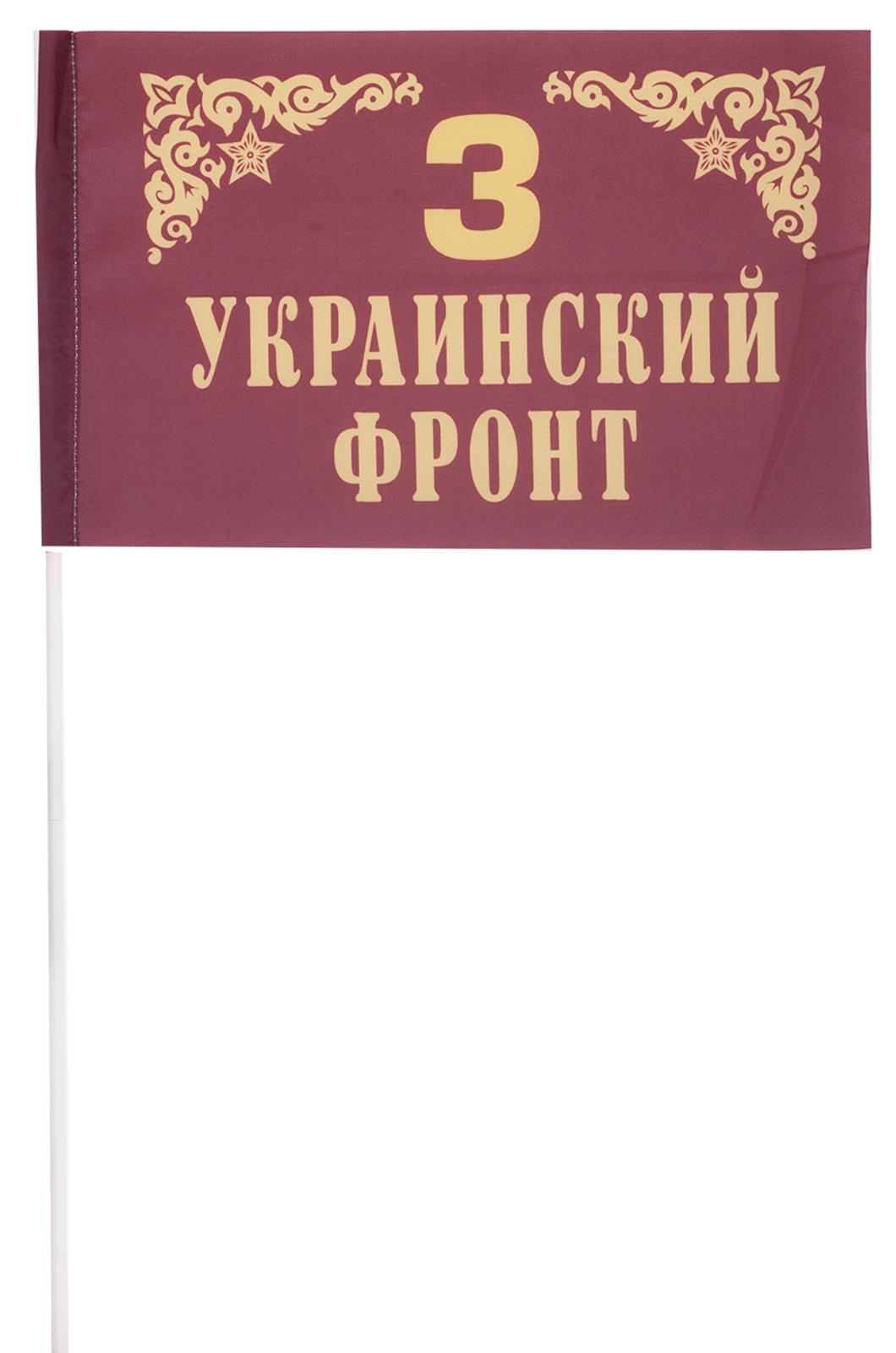 Флажок Третьего Украинского фронта