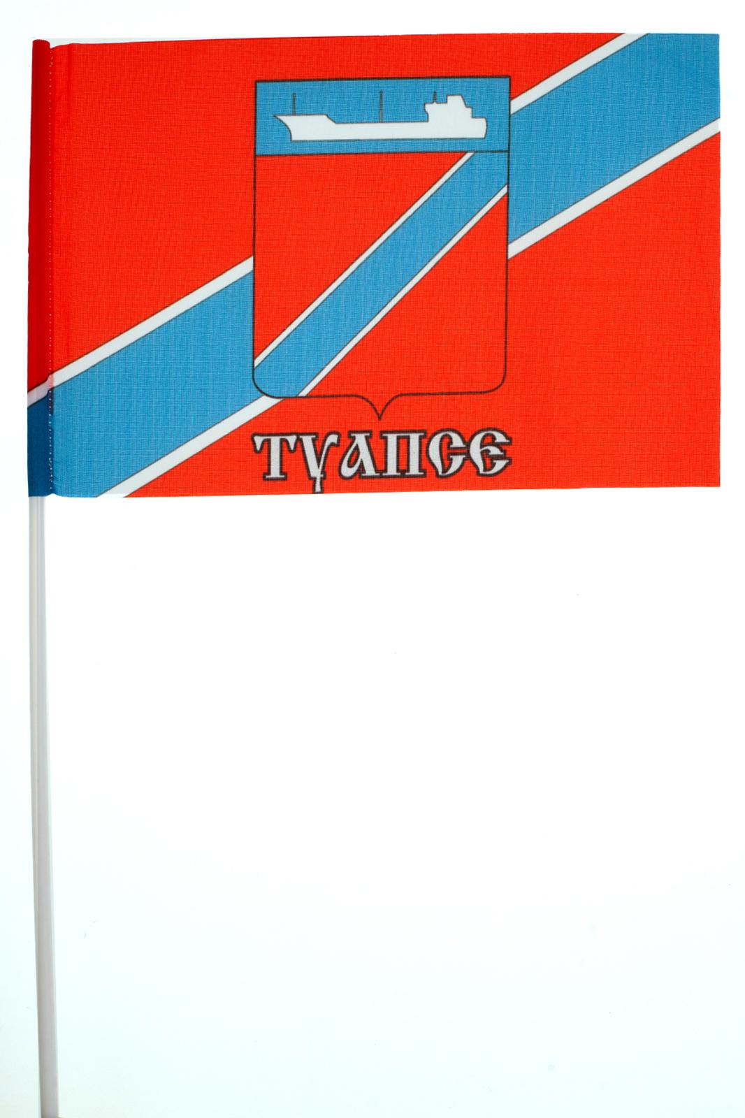 Флажок Туапсе на палочке