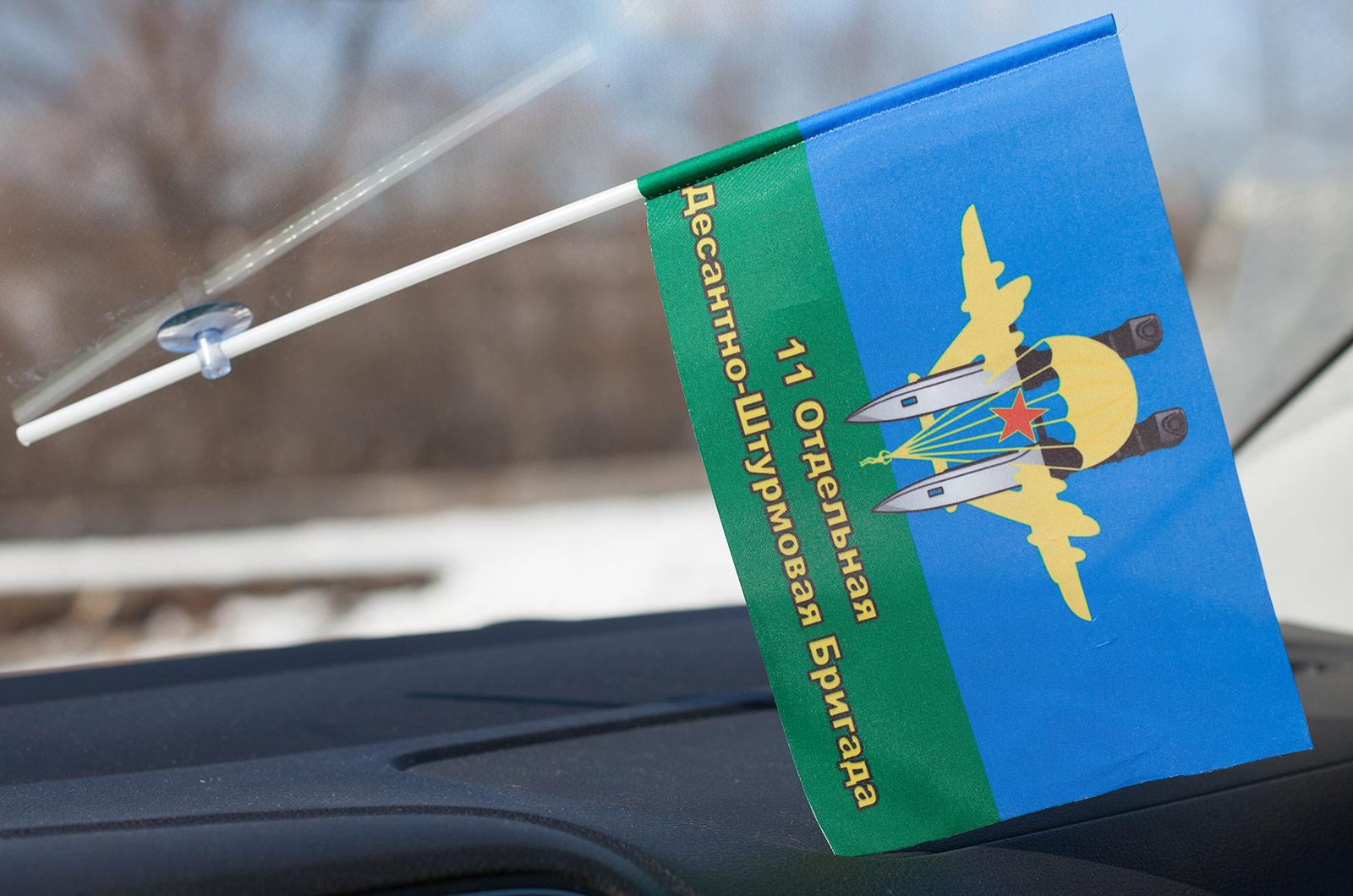 Флажок в машину «11 ОДШБр ВДВ с ножами»