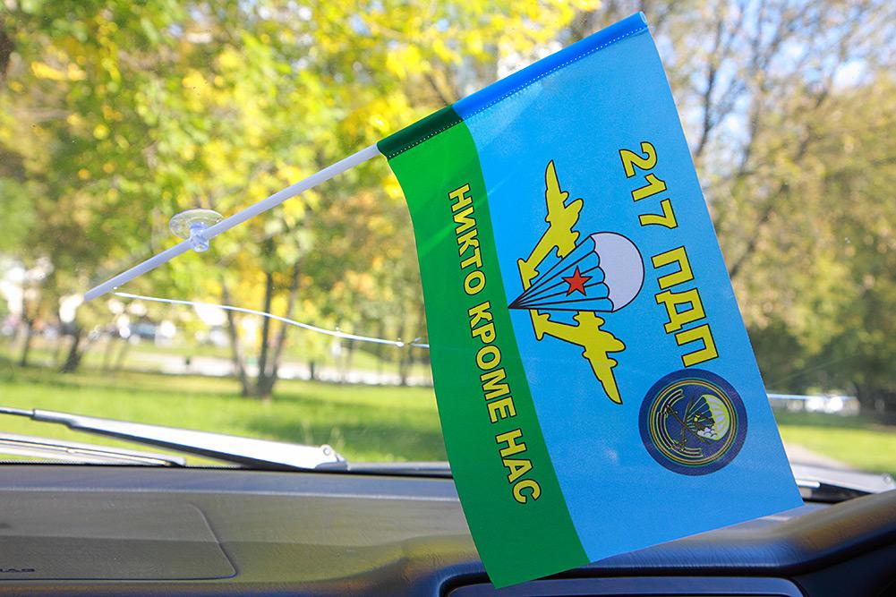 Флажок в машину 217-го ПДП ВДВ