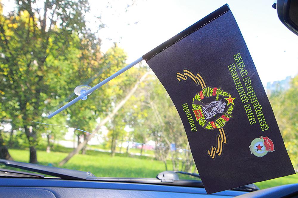 """Флажок в машину """"335 танковый полк"""""""