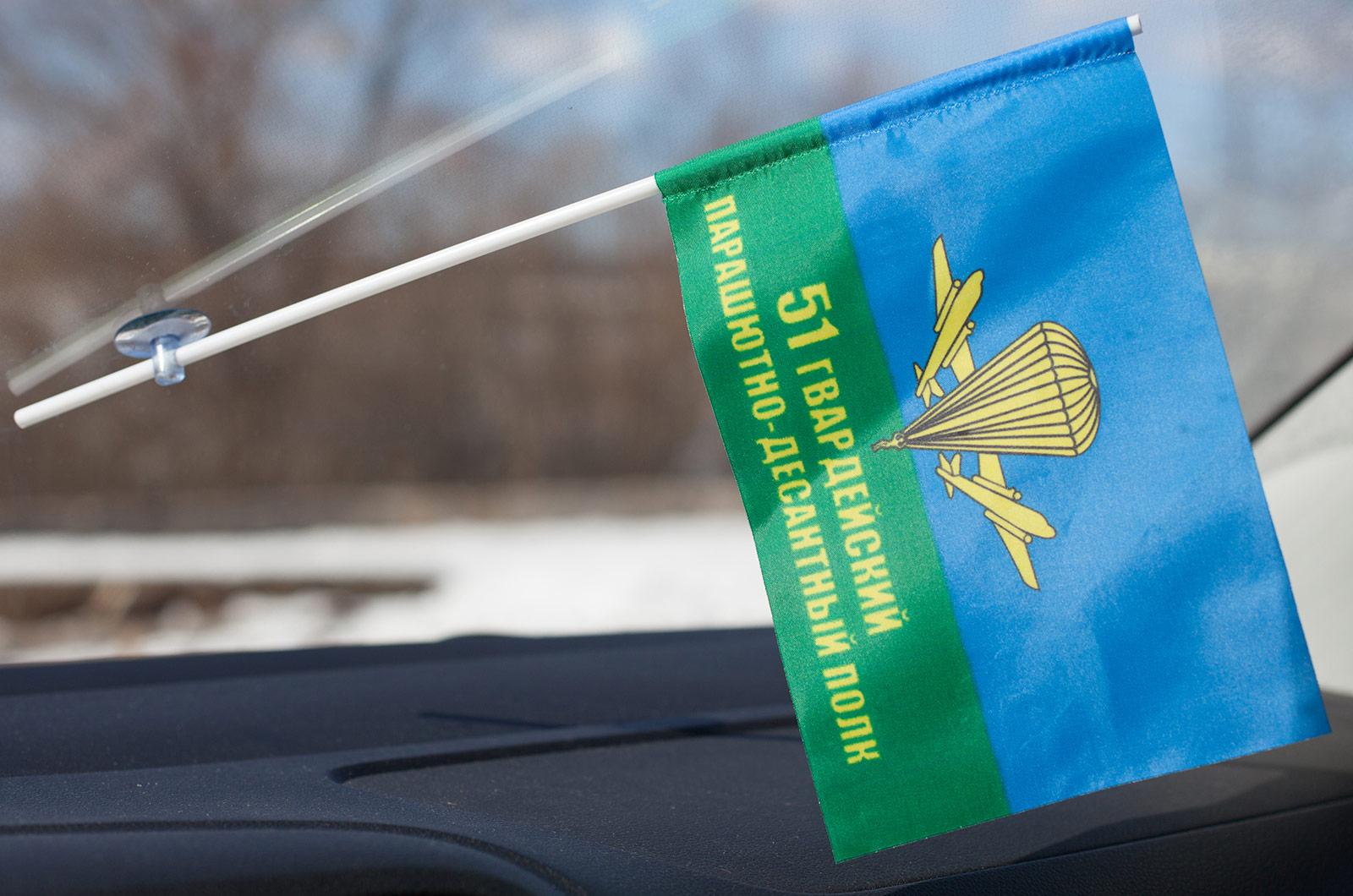 """Флаг """"51 гв. ПДП 106 ВДД"""""""