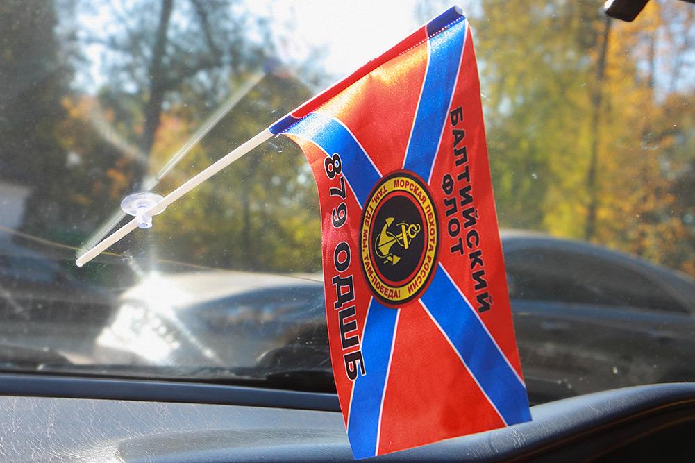 Флажок в машину 879 ОДШБ Морской пехоты