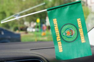 Двухсторонний флаг «Бахарденский пограничный отряд»