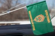 Флажок в машину «Брестский ПогО»