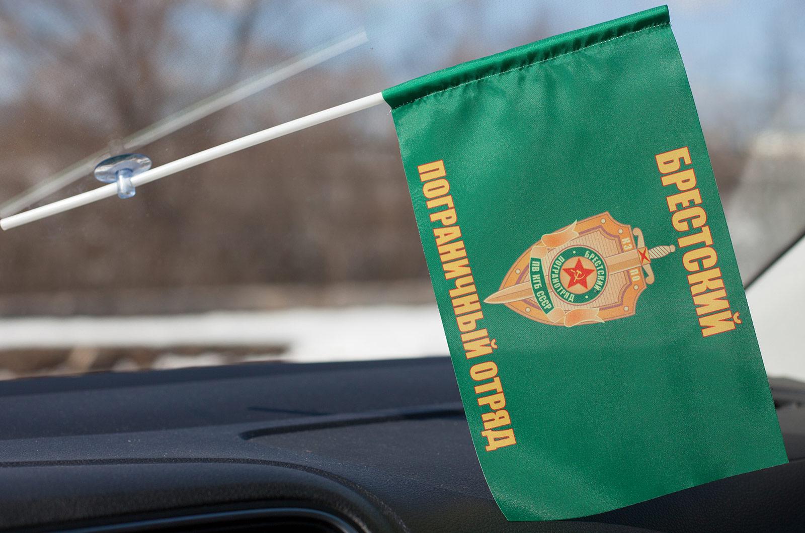 Двухсторонний флаг «Брестский пограничный отряд»