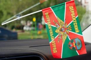 Двухсторонний флаг «Дербентский пограничный отряд»