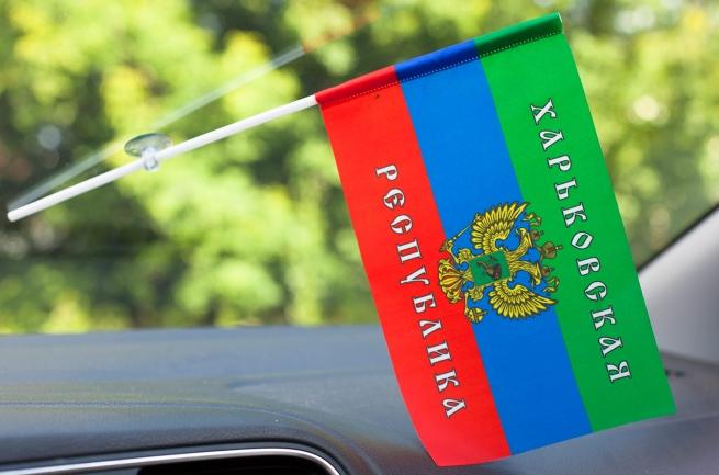 Флажок в машину «Харьковская Республика»