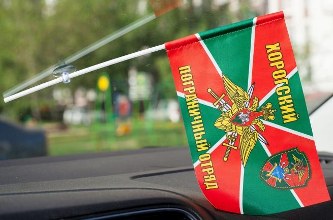 Флажок в машину «Хорогский пограничный отряд»