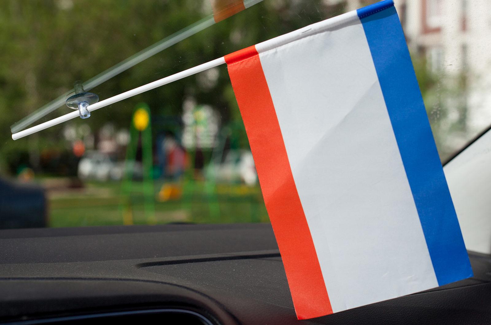Купить флаг Крыма (АРК)