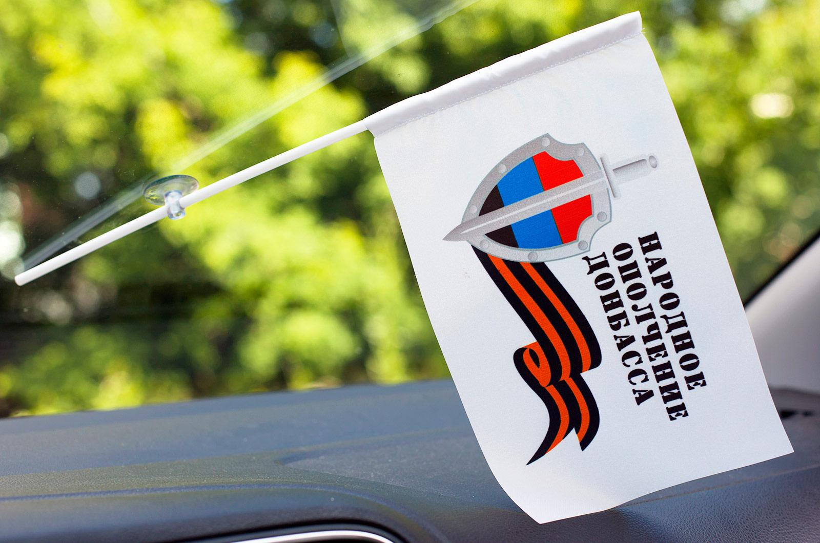 Флажок в машину «Народное Ополчение Донбасса»