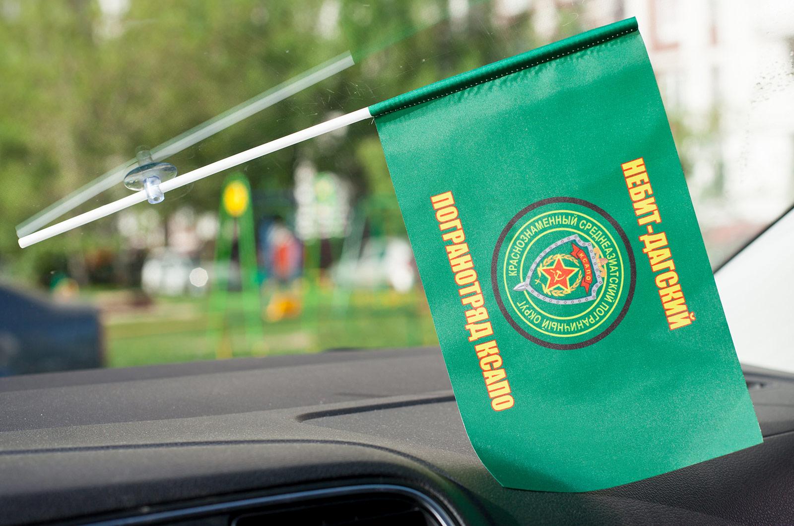 Флажок в машину «Небит-Дагский пограничный отряд»