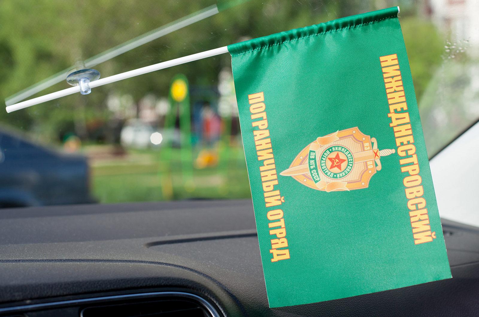 """Флаг """"Нижнеднестровский пограничный отряд"""""""