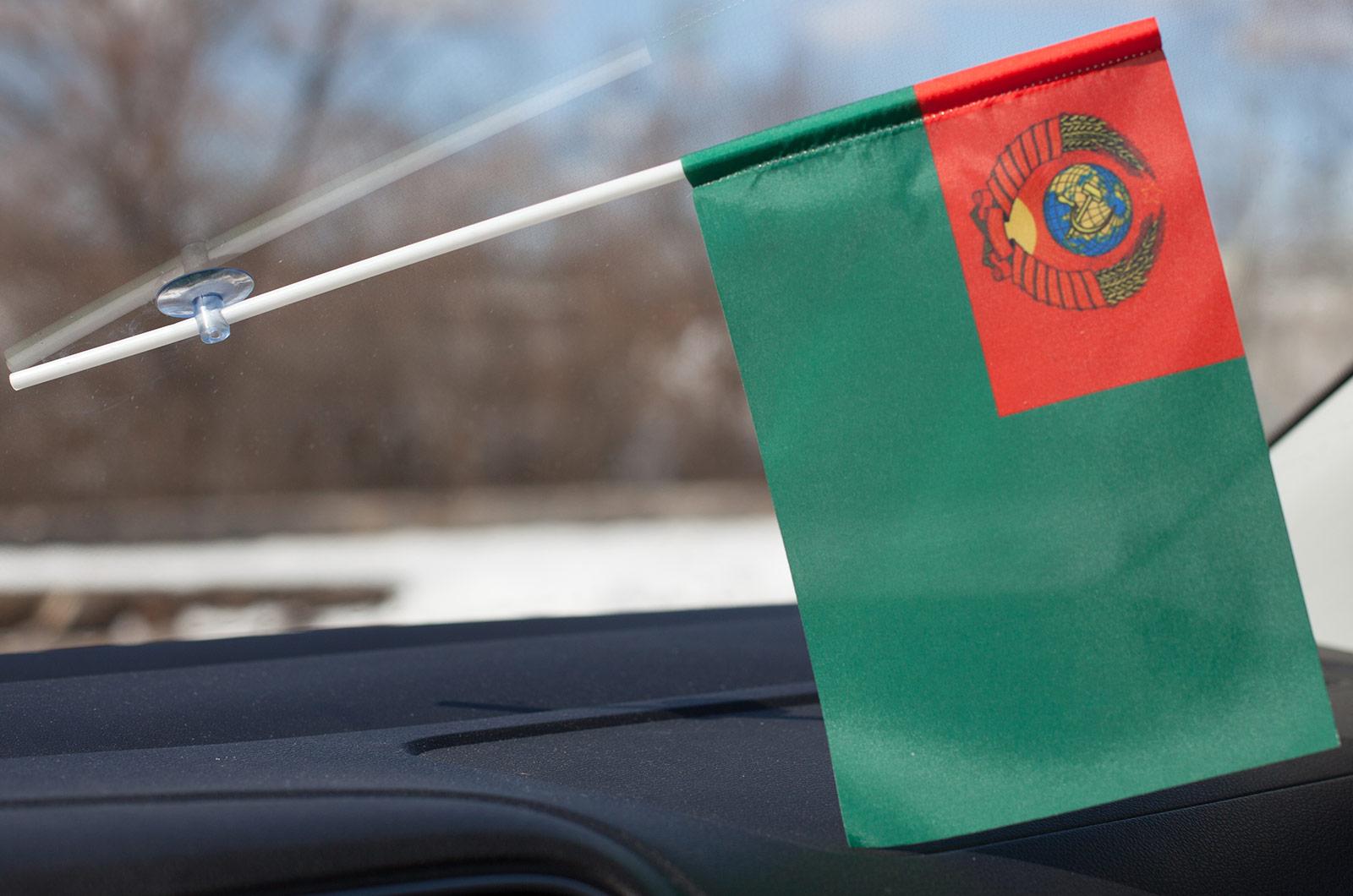 Двухсторонний флаг Погранвойск СССР