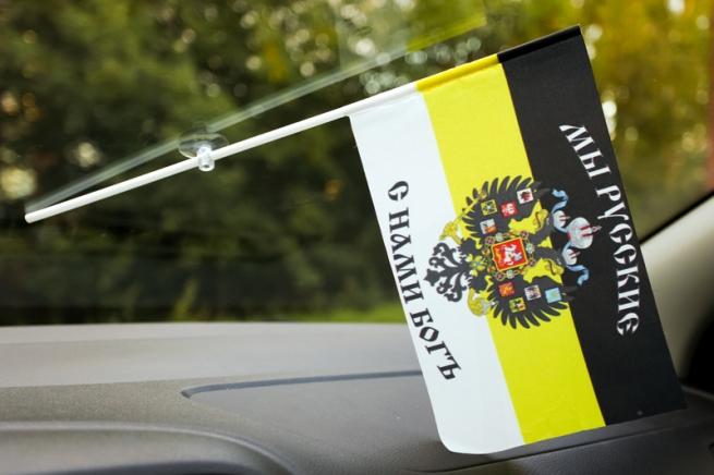 Флажок в машину с присоской Имперский «Мы русские»