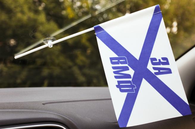 Флажок в машину с присоской Андреевский флаг с девизом «За ВМФ»