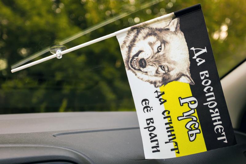 Флажок в машину с присоской Имперский «Да воспрянет Русь»