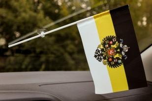 Имперский флаг с гербом