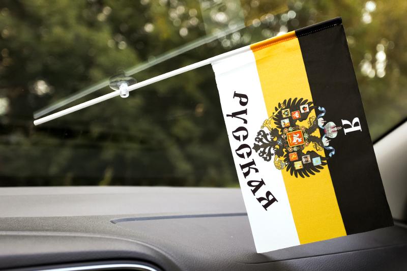 Флажок в машину с присоской Имперский «Я Русская»