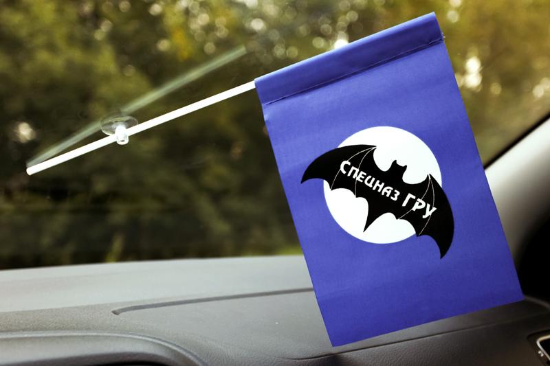 Флажок в машину с присоской «Части спецназа ГРУ»