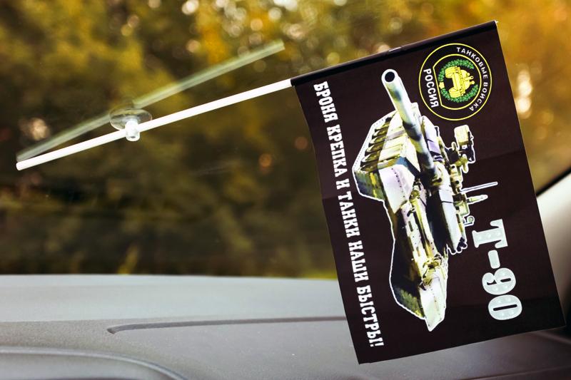 Флажок Танковых войск в машину с присоской