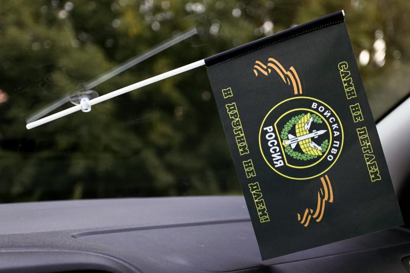 Флажок в машину с присоской Войска ПВО