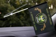 Флажок Войска ПВО