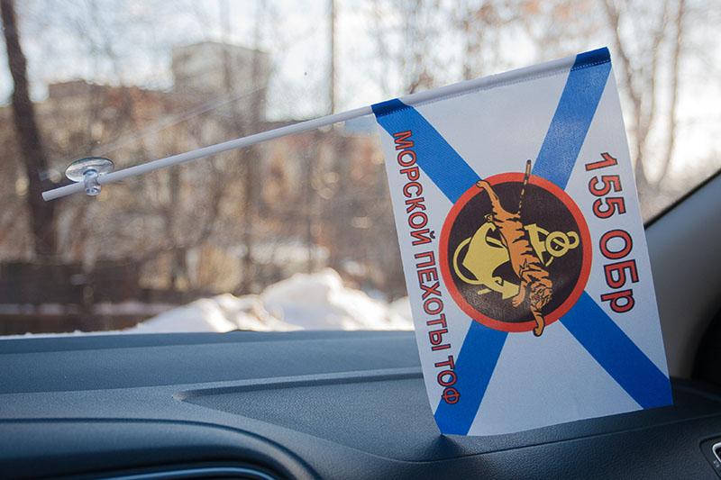 Флажок в машину с присоской 155 ОБр Морской пехоты ТОФ