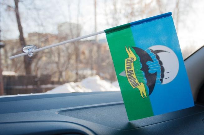 Флажок в машину с присоской 22 бригада спецназа