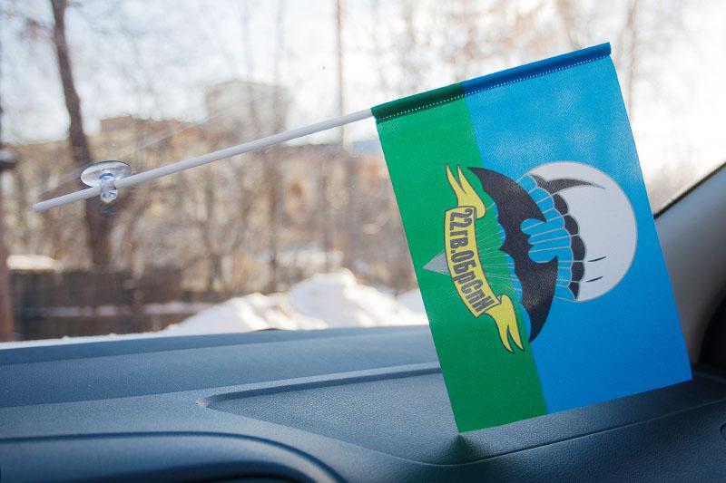 Флажок в машину с присоской 22 гв. ОБрСпН ГРУ