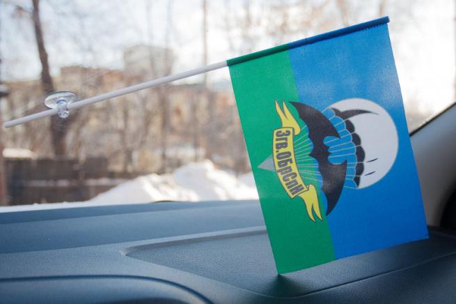 Флажок в машину с присоской 3 гв. ОБрСпН