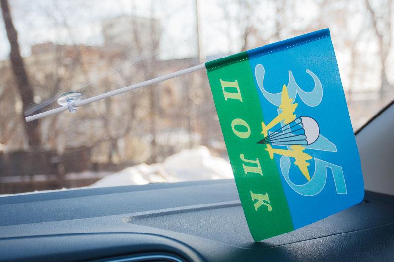 Флажок в машину с присоской 345 полк ВДВ