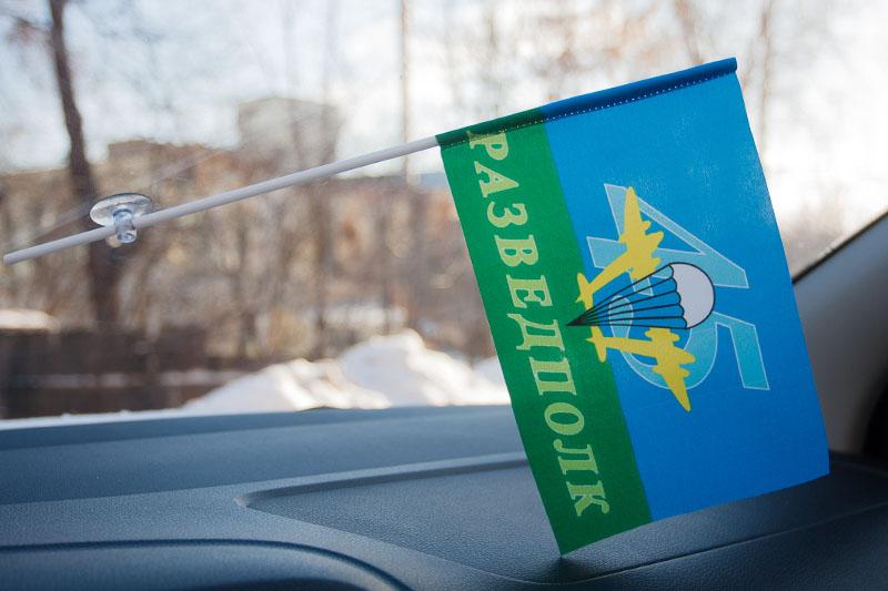 Флаг 45-го разведывательного полка ВДВ