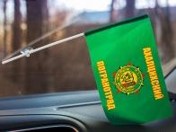 Флажок в машину с присоской «Ахалцихский погранотряд»