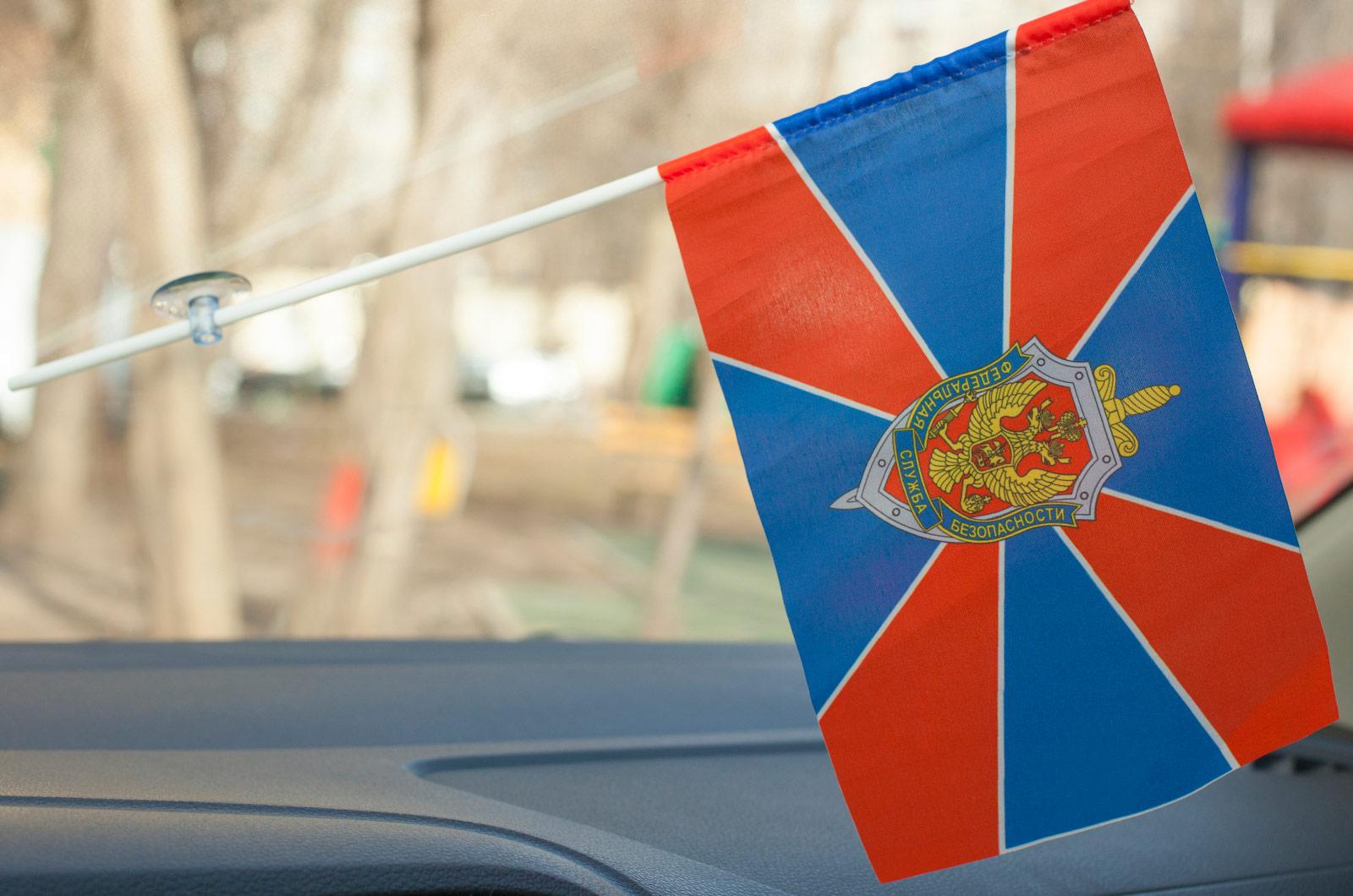 Флажок в машину с присоской ФСБ