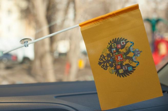 Флажок в машину с присоской Имперский желтый