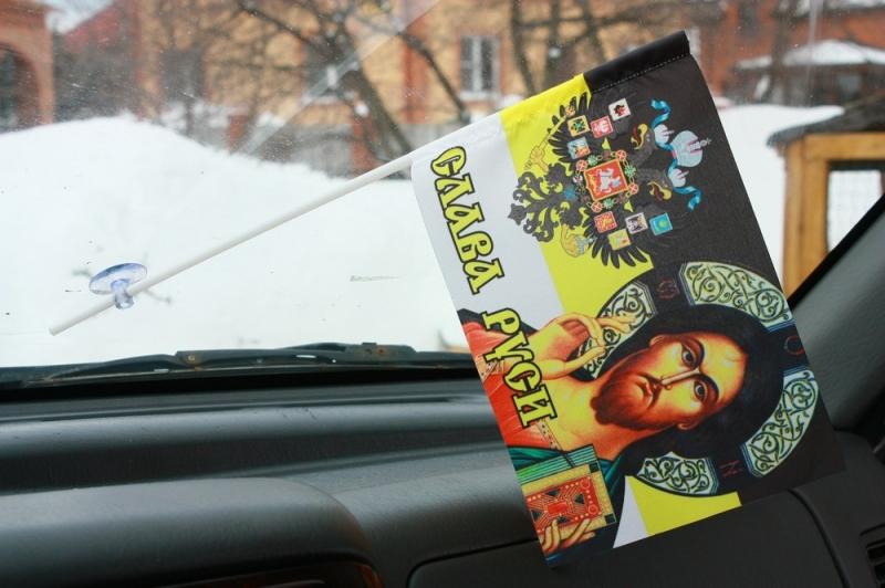Купить флажок в машину Имперский «Хоругвь»