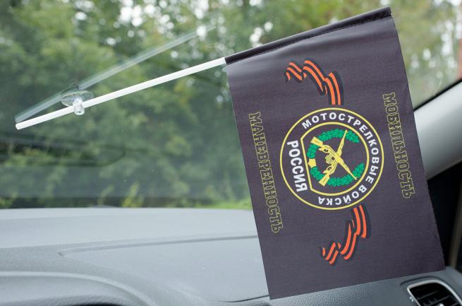 Флажок в машину с присоской Мотострелковые войска