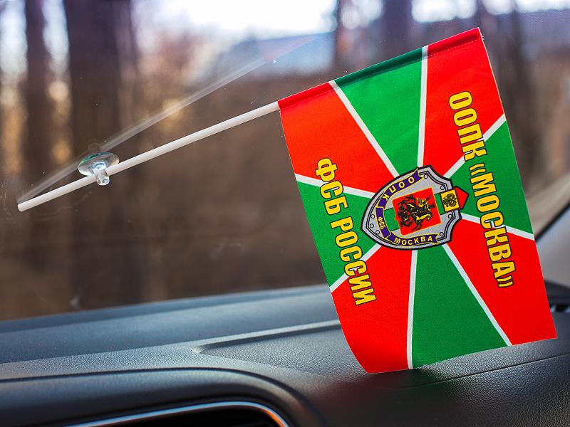 Флажок в машину с присоской «ООПК «Москва» ФСБ России»