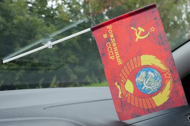 Флажок в машину с присоской «Рожденный в СССР»
