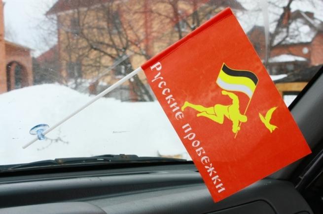Флажок в машину с присоской Русские пробежки