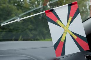 Двухсторонний флаг «РВиА»
