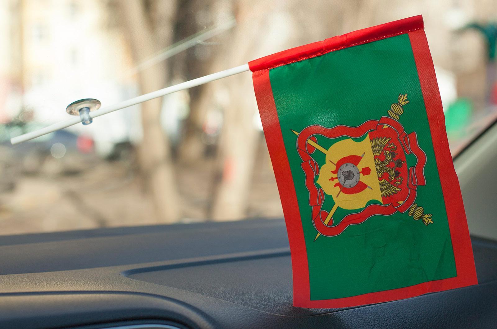 Флажок в машину с присоской Сибирское казачье войско