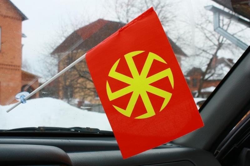"""Флаг в машину с присоской """"Славянский коловрат"""""""